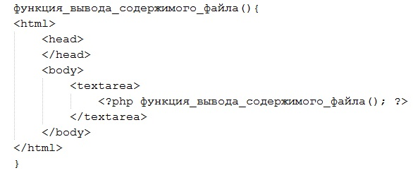 код файла который редактируем