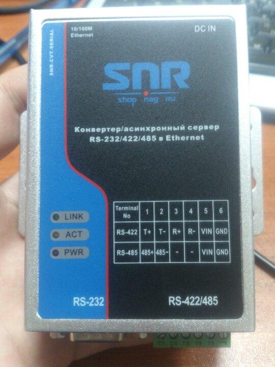 Конвертер интерфейсов RS-232/422/485 - Ethernet с 1 последовательным портом
